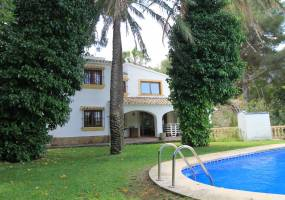 Jávea, Costa Blanca, Spain, 13 Bedrooms Bedrooms, ,9 BathroomsBathrooms,Villa,Sale,1840